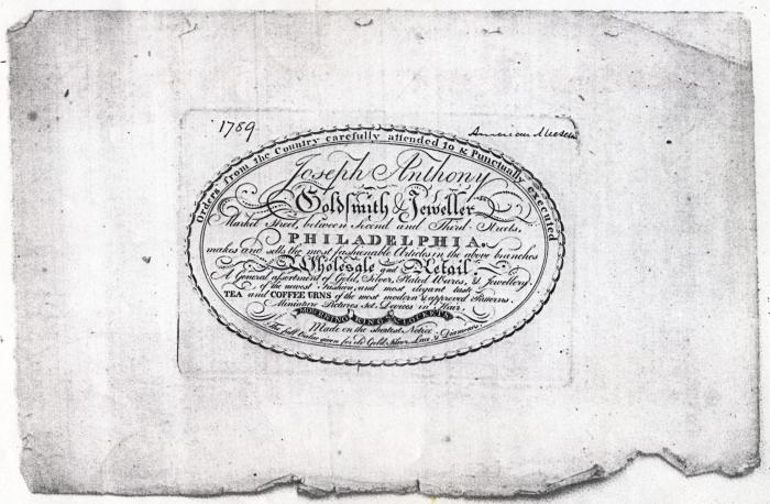 May 27 - Trade Card